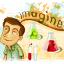 ícone que dá acesso às atividades laboratoriais