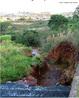 Degradação do ambiente